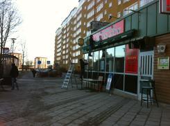 kinakrogen saigon city på henriksdalsberget