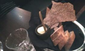 Korg med bröd och smör på Elite Hotel Marina Tower