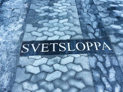 Varvsminnen i dagens Finnboda